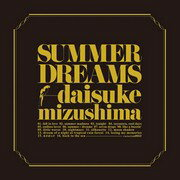 summer_dreams