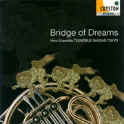 夢の架け橋〜Bridge_of_Dreams