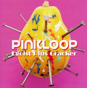 Egoist_Plus_Cracker