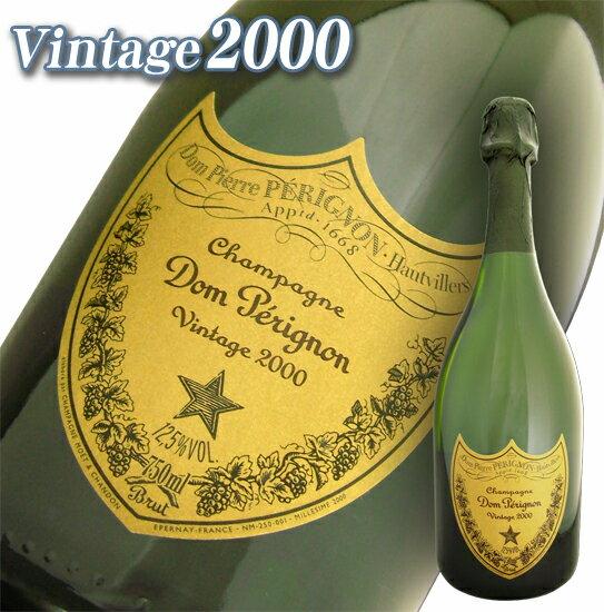 【レトロ】ドンペリニヨン 白 2000年 750ml 正規品 (箱なし)