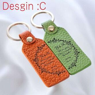 手工制作的礼物皮革键环长型一对一对安排(进入赠品/赠品安排/家族