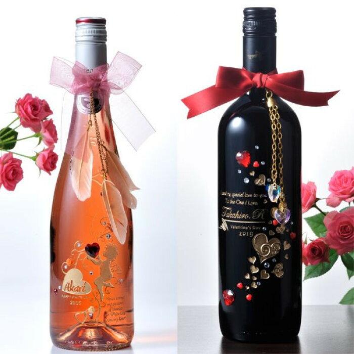 【名入れ専門】【名入れ プレゼント】【 酒 】【 ワイン 】 フルボトルギフト 1本 バレンタイン ホワイトデー オリジナルハートデザイン