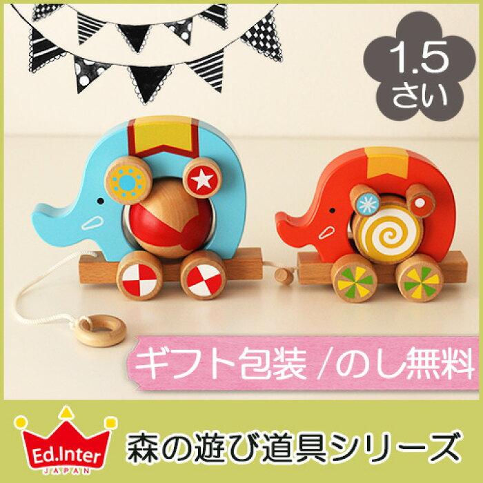知育玩具 木のおもちゃ<BR>くるくるサーカス ( プルトイ ) <BR>森の遊び道具シリーズ 【RCP】.