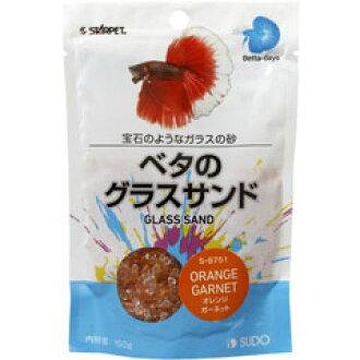 橙色的小玩意玻璃砂底地板材料斗鱼斗鱼为侧网 150 g s-8751