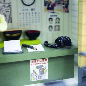 比利手工制作娃娃屋工具包昭和系列套件教育 8621