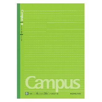 含国誉校园笔记本彩色封面点的准b5格宽6mm 35行30张绿no-3cbt-g