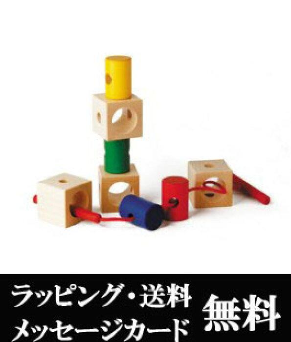 ネフ社 シグナ  出産祝い ギフト 積み木 1歳おもちゃ 知育玩具 0歳おもちゃ【10P07Nov15】