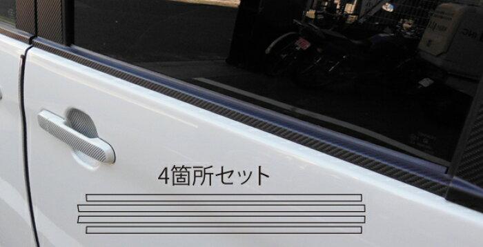 マジカルアートシート<BR>ウィンドーモール<BR>デリカD:2<BR>MB15S 2011・03~