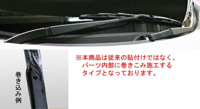 マジカルアートシート<BR>ワイパーアーム<BR>RVR<BR>GA3W 2010.2~