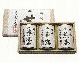 宇治茶の老舗の桐箱入り特撰日本茶セット 開化堂製手づくり缶入り 煎茶、玉露、濃口煎茶 US-100