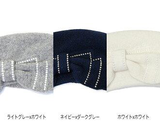 """丝带编织贝雷帽帽子""""ami-tsumuli (remitsmli)""""[a5204] 05p05nov16"""