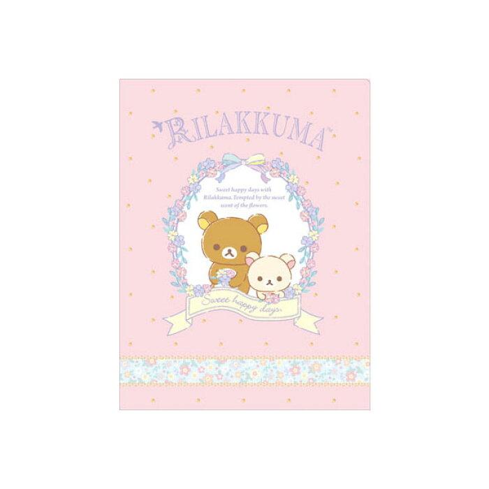 リラックマ<br>「Sweet Happy Rilakkuma/クリアホルダー(10ポケット)」<br>【RCP】 02P03Dec16