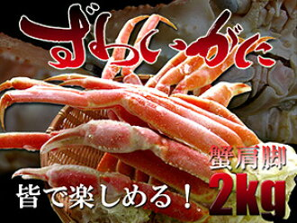 Eat Snow Crab Legs Shoulder 5 Kg Perfect For All You Can And Bbq Kgs Frozen Boyle