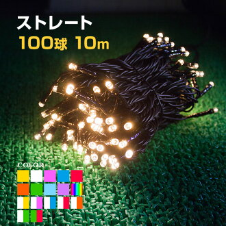 屋外led灯电光装饰/装饰/照明/圣诞节灯/7彩