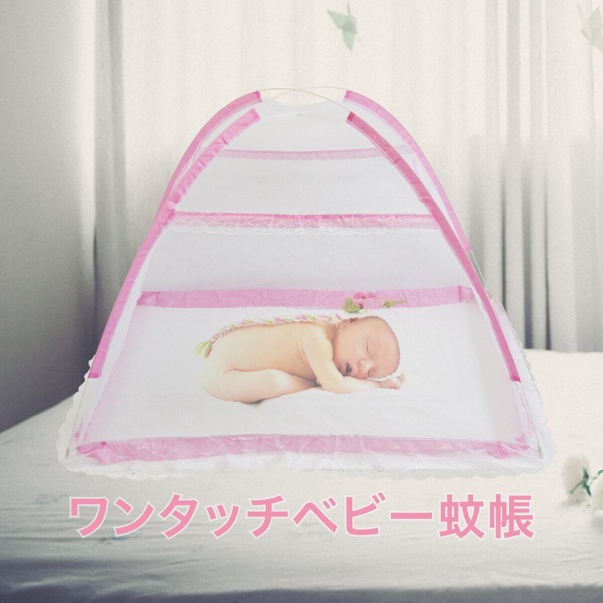 ムカデ 赤ちゃん