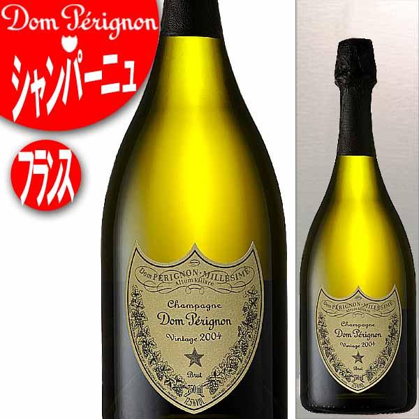 シャンパーニュ ドンペリニヨン [2004]年 並行 白 750ml(フランス スパークリング・ワイン 泡) ※リサイクル外箱(他銘柄等)での配送となります。