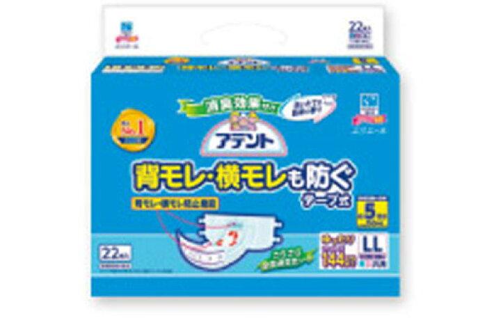 <br>アテント 消臭効果付きテープ式 背モレ・横モレも防ぐ ゆったりLLサイズ 22枚入/ 大王製紙