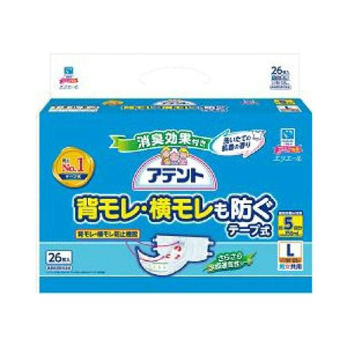 <br>アテント 消臭効果付きテープ式 背モレ・横モレも防ぐ L サイズ 26枚入/ 大王製紙