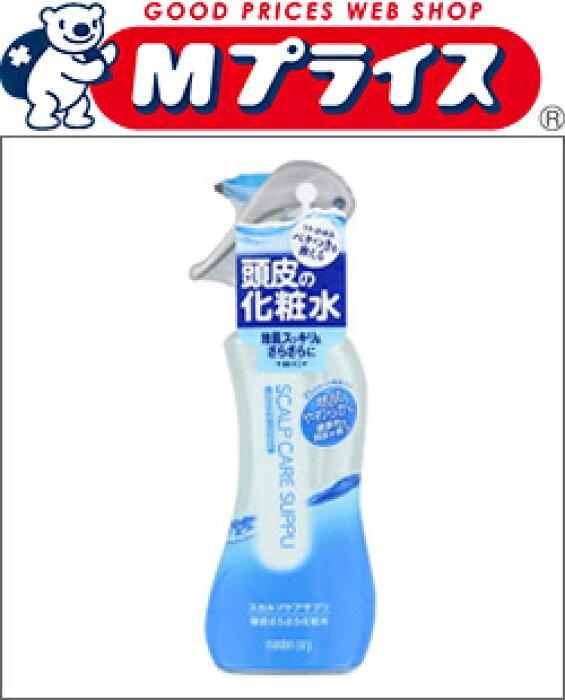 【マンダム 】<br>スカルプケアサプリ 頭皮さらさら化粧水 150ml <br>※お取り寄せ商品【RCP】【02P03Dec16】