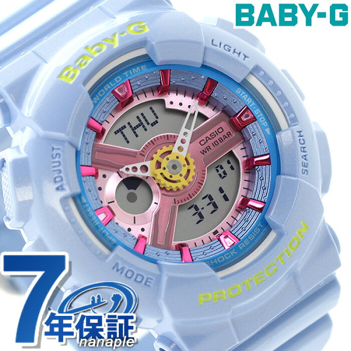 Baby-G クオーツ レディース 腕時計 BA-110CA-2AJF CASIO ベビーG ライトブルー