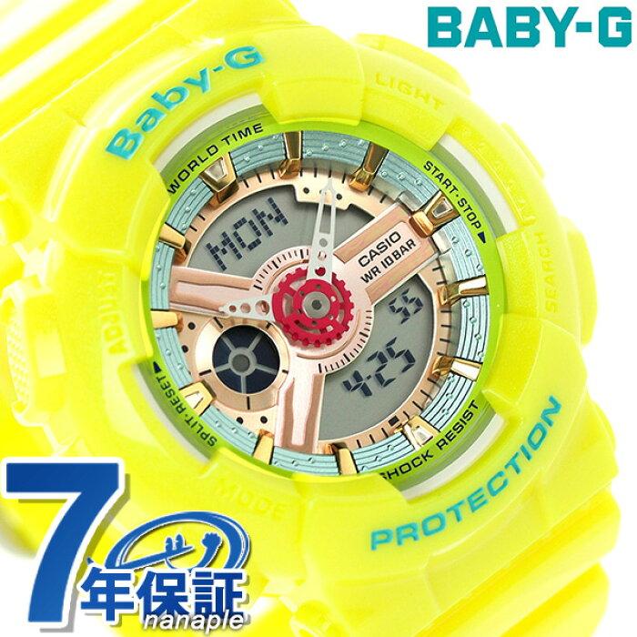 Baby-G クオーツ レディース 腕時計 BA-110CA-9AJF CASIO ベビーG イエロー