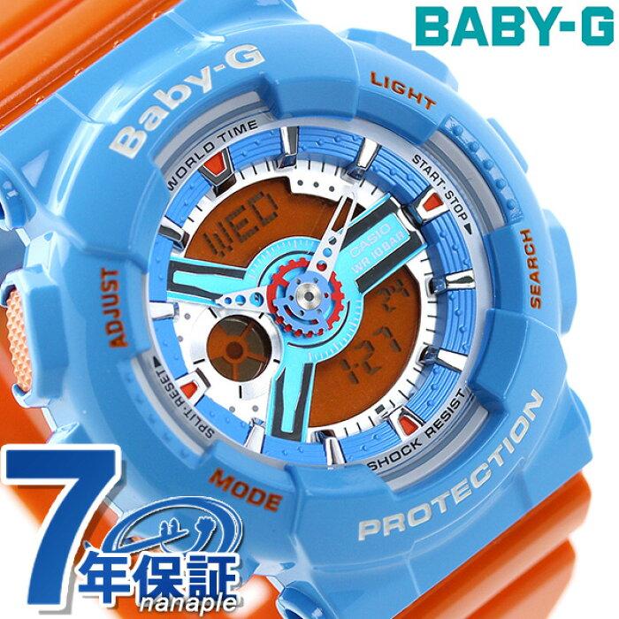 Baby-G クオーツ レディース 腕時計 BA-110NC-2AJF CASIO ベビーG オレンジ×ライトブルー