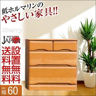 木头衣柜安装步骤图