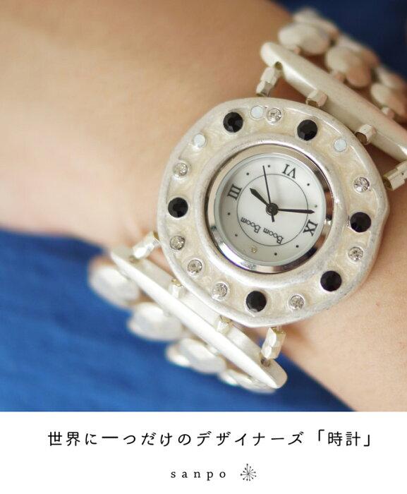 4/14 22時から 残りわずか*<BR><BR>「sanpo」<BR><BR>世界に一つだけの<BR><BR>デザイナーズ<BR><BR>デザイン時計