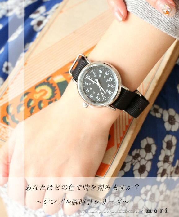 (ブラック×ブラック)「mori」<br><br>あなたはどの色で時を刻みますか?<br><br>~シンプル腕時計シリーズ~<br><br>3月17日22時販売新作