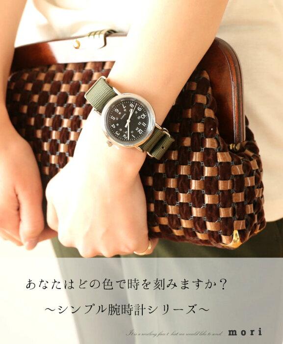 (カーキ×ブラック)「mori」<br><br>あなたはどの色で時を刻みますか?<br><br>~シンプル腕時計シリーズ~<br><br>3月18日22時販売新作
