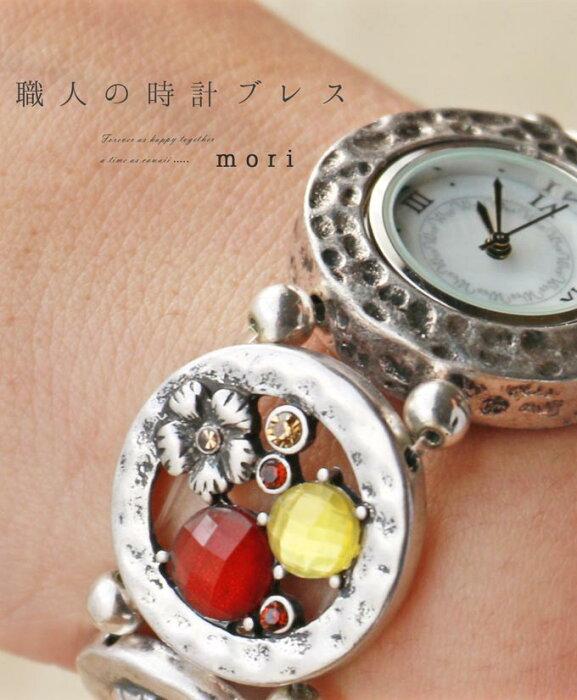 4/28 22時から 残りわずか*<BR><BR>(レッド×イエロー)「mori」<BR><BR>職人の時計ブレスレット