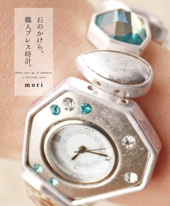 4/14 22時から 残りわずか*<BR><BR>「mori」<BR><BR>石のかけら。<BR><BR>職人の時計ブレスレット