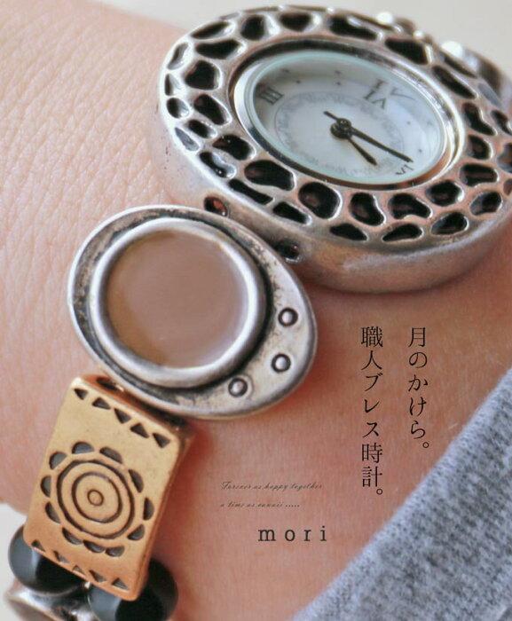 4/14 22時から 残りわずか*<BR><BR>(ブラック)「mori」<BR><BR>月のかけら。<BR><BR>職人の時計ブレスレット