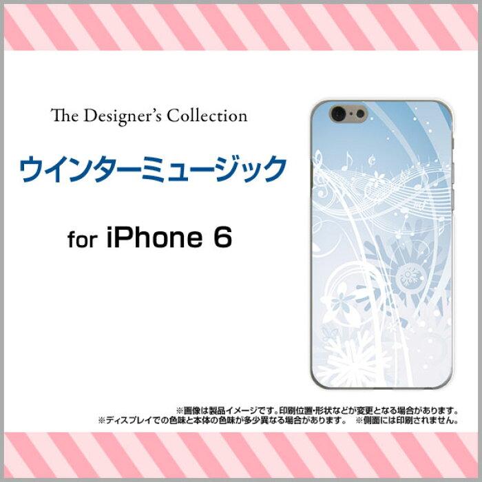 <br><br>iPhone 7<br>iPhone 7 Plus<br>iPhone SE<br>6/6s<br>6 Plus/6s Plus<br>5/5s 5c<br>アイフォン<br>ハードケース/TPUソフトケース<br>ウインターミュージック<br><br>スマホ/スマートフォン/ケース/カバー<br>【メール便送料無料】<br>[ 雑貨 メンズ レディース ]
