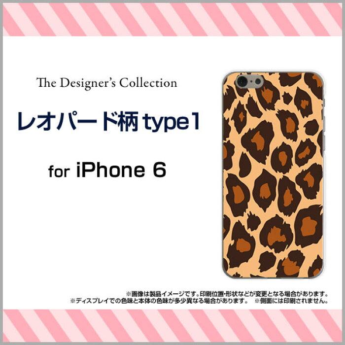 <br><br>iPhone 7<br>iPhone 7 Plus<br>iPhone SE<br>6/6s<br>6 Plus/6s Plus<br>5/5s 5c<br>アイフォン<br>ハードケース/TPUソフトケース<br>レオパード柄type1<br><br>スマホ/スマートフォン/ケース/カバー<br>【メール便送料無料】<br>[ 人気 定番 売れ筋 デザイン ]