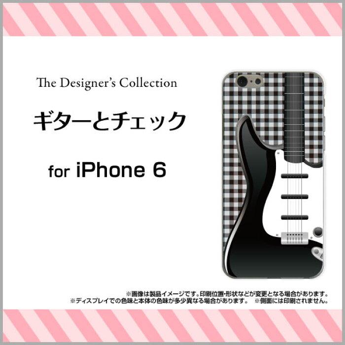 <br><br>iPhone 7<br>iPhone 7 Plus<br>iPhone SE<br>6/6s<br>6 Plus/6s Plus<br>5/5s 5c<br>アイフォン<br>ハードケース/TPUソフトケース<br>ギターとチェック<br><br>スマホ/スマートフォン/ケース/カバー<br>【メール便送料無料】<br>[ 雑貨 メンズ レディース ]