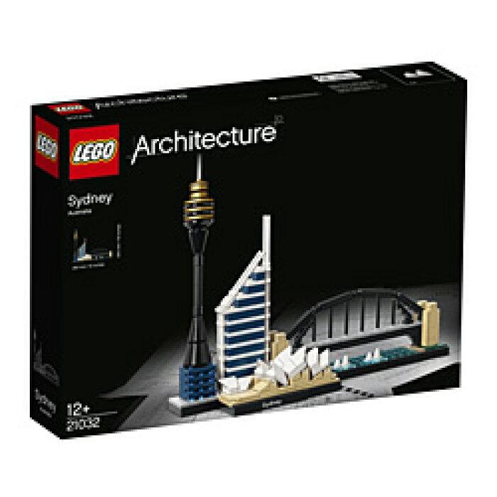 【新品/在庫あり】レゴ 21032 アーキテクチャー シドニー