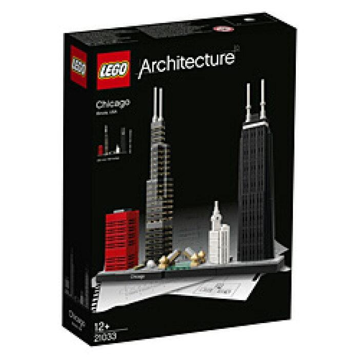 【新品/在庫あり】レゴ 21033 アーキテクチャー シカゴ