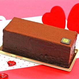送料無料 完熟ショコラティーヌ バレンタインお薦め!冷凍発送 日付け指定OK誕生日ケーキ お祝い 内祝い 出産 結婚 新築 お祝い お返し ご挨拶 中元 歳暮 年賀 お菓子 洋菓子 スイーツ 土産 贈り物