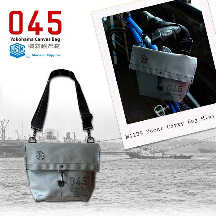 045 Yokohama Canvas Bag M12A9 Yacht Carry Bag Mini(横濱帆布鞄 ヨットキャリーバッグ 森野艦船帆布4号 ショルダーバッグ ショルダー 斜め掛け メンズバッグ 防水 キャンバス 帆布)【送料無料 在庫有り】【あす楽】