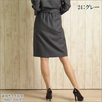 恩典欧式裙子优雅欧式图图裙子膝盖长度的裙子带设立妇女用品商店的裙