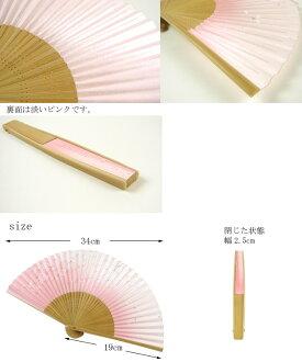 樱桃折纸步骤图片大全