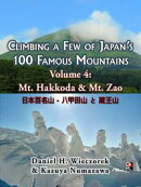 Climbing a Few of Japan's 100 Famous Mountains: Volume 4: Mt. Hakkoda & Mt. Zao