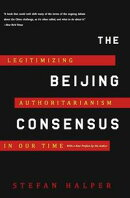 The Beijing Consensus