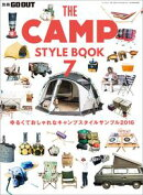 GO OUT特別編集 THE CAMP STYLE BOOK 7