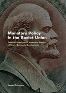 Monetary Policy in the Soviet Union