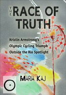 The Race of Truth: Kristin Armstrong's Olympic Cycling Triumph Outside the Rio Spotlight