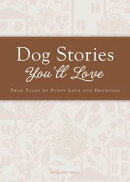 Dog Stories You'll Love