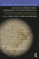 Selections from Subh al-A'sh? by al-Qalqashandi, Clerk of the Mamluk Court