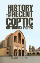 History of the Recent Coptic Orthodox Popes